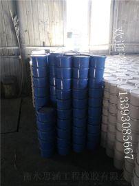 现货销售双组份聚硫密封胶 高模量聚氨酯密封胶