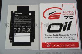 三肯制造充电器印刷标签