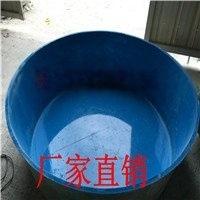万诚直销 玻璃钢鱼缸 养鱼池 可订制产品