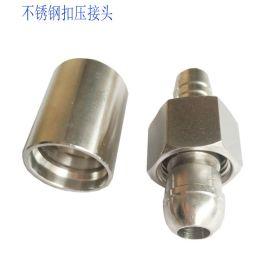 液压油管接头@凉城县液压油管接头@液压油管接头生产厂家