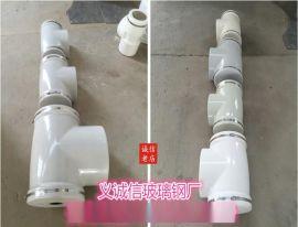 河北省衡水市枣强县义诚信玻璃钢厂生产玻璃钢优质保温壳