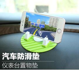 中国厂家爆款直销懒人手机支架 通用硅胶手机架 定制logo拆卸支架