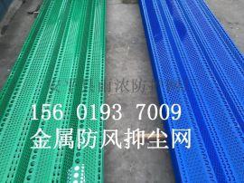 浙江地区挡风抑尘网厂家 生产销售实体厂家