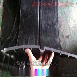 300乘8常规橡胶膨胀止水带/外贴式橡胶止水带,上海地区批发采购