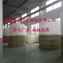 20吨耐酸碱立式储罐塑料水桶 专业定制
