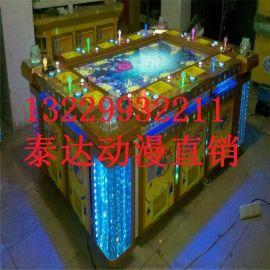 捕鱼机 打鱼机 娃娃机 游戏机 打鱼机生产厂家