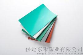 PVC舞台地胶 3mm厚舞台地板 柔性PVC板 抗撕裂韧性强 阻燃防水