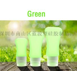 廠家硅膠旅行分裝瓶行情,浙江硅膠分裝瓶價格 浙江硅膠分裝瓶批發