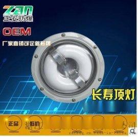 长寿顶灯NFC9176低顶灯