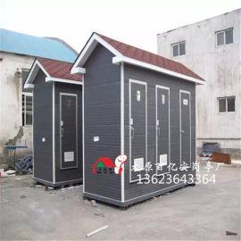 山西太原移动环保厕所景区移动厕所厂家直销