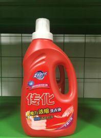傳化1KG魔力濃縮洗衣液