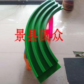 输送弯轨厂家  弧形弯轨专业生产厂家