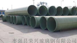 玻璃钢管道工艺管给水管排水管