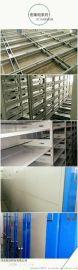 密集柜 密集柜 文件柜厂家直销 河北旺运柜业有限公司可开发票