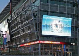南海桂城電子LED螢幕LED顯示屏廠家LED招牌