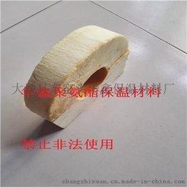 厂家直销聚氨酯管托 保冷管壳保温材料