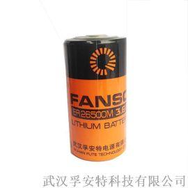 ER26500M孚安特 6000mah 2号C型 3.6v功率型锂亚电池 FANSO
