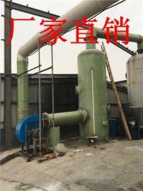 河北厂家定制 玻璃钢YJF-2 喷淋式净化塔 可订制净化