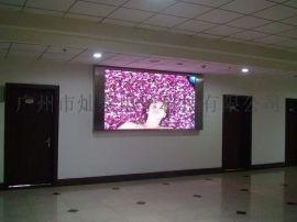 2016新款鍾村LED廣告LED招牌廠家生產彩色電子屏