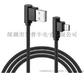 TYPE-C数据线华为手机充电线弯头数据线工厂直销