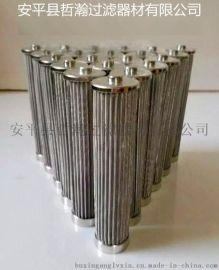 现货销售小松挖掘机液压滤芯 2076061250小松挖机液压泵滤芯