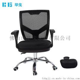 毕戈家具人体工学电脑椅可后仰