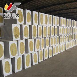 长沙岩棉板厂家直销外墙硬质岩棉板