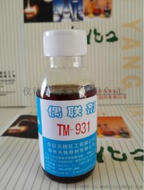 天扬 TM-931 钛酸酯偶联剂、分散剂、催化剂