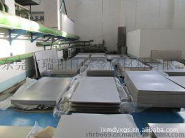 瑞和日标NCF600镍基合金板厂家直销