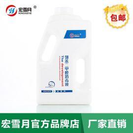 宏雪月牌邻苯二甲醛消毒液2.5L