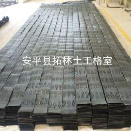 河北拓林土工格室护坡固土稳固路基工程应用