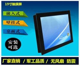 19寸防震i5工業平板電腦廠家——研源科技