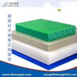 厂家长期供应超高分子量聚乙烯衬板