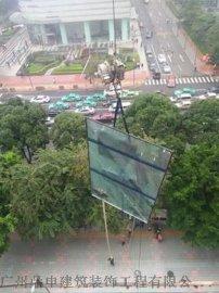 广州高空吊玻璃工程公司