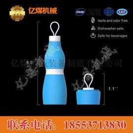 亿煤跑步杯大瓶变小瓶,三级变形,随心所欲