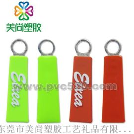 PVC拉鏈頭 軟膠箱包服裝拉鏈頭