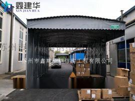 吴兴区鑫建华Q235推拉蓬活动雨棚遮阳棚钢结构图.jpg