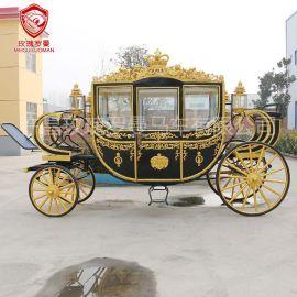 皇家馬車婚禮婚慶皇家馬車商業活動展示馬車房地產展示馬車