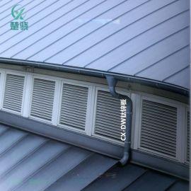 国产钛锌板价格便宜的钛锌板