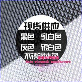 月售千万平米盖娅Gaia优质304不锈钢窗纱 隐形纱网不锈钢纱窗 防蚊不锈钢网
