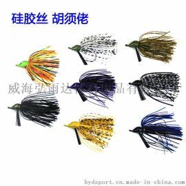 工厂直销 胡须佬 硅胶丝 铅头钩 金属饵 威海路亚渔具批发