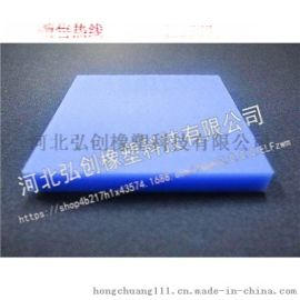 厂家加工 超分子尼龙衬板 耐磨尼龙板 品质优良