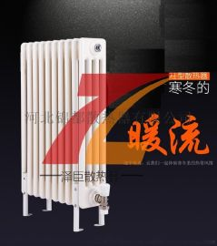 钢制暖气片柱形暖气片钢制散热器QFGZ416 泽臣