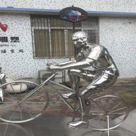不锈钢运动雕塑 骑单车人物摆件 男人踩自行车雕像小品定做