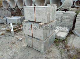 供应广州建基Φ1900*300*100排水沟盖板,电缆沟钢筋混凝土盖板