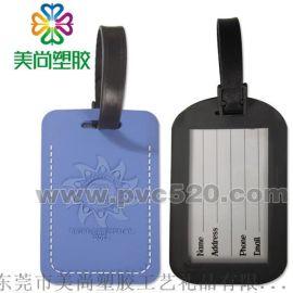PVC软胶广告行李吊牌 专业定做塑胶广告公交卡套