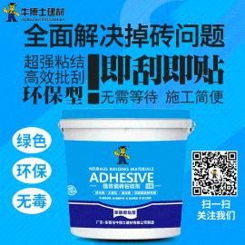 牛博士强效瓷砖粘结剂I型瓷砖界面剂1型