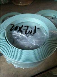 油缸气缸密封圈厂家 酚醛夹布导向环