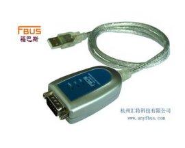 福巴斯FBUS 工业型USB串口转换器 FB-U1002 杭州汇特科技