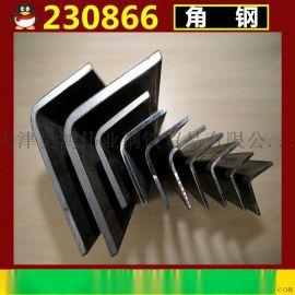角钢 镀锌角钢 不等边角钢 热镀锌角钢 角铁